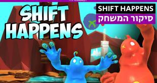 Shift Happens
