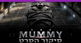 the-mummy-2017---Review-Pic