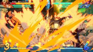 Dragon Ball FighterZ Screen 2