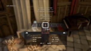 Code Vein Screen 22