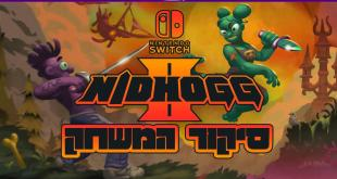 nidhogg 2 nintendo switch
