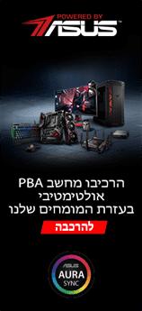 PBA_230x500