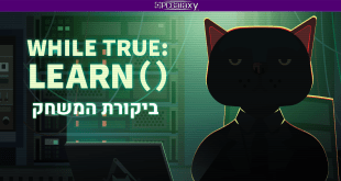 ()While true: learn