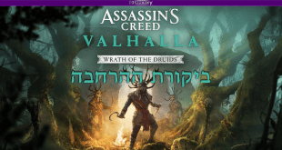 Assassin's Creed Valhalla Expansion Wrath of the Druids