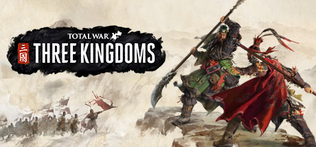 Total War: Three Kingdoms tile