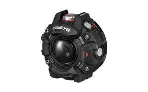 Casio apresenta a câmara GZE-1 (Vídeo)