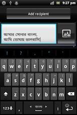 ridmik-banla-keyboard
