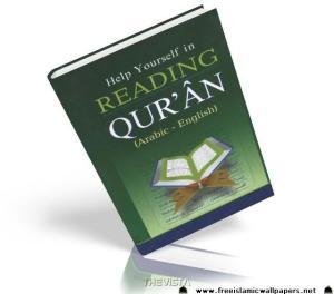 Quran-Freeislamicwallpaers_net _7_