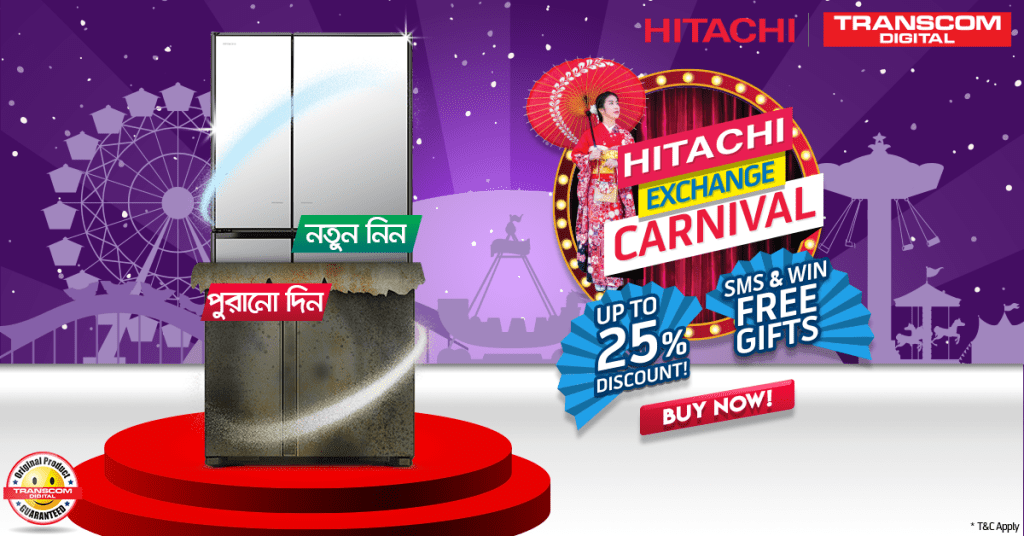 hitachi fridge exchange offer