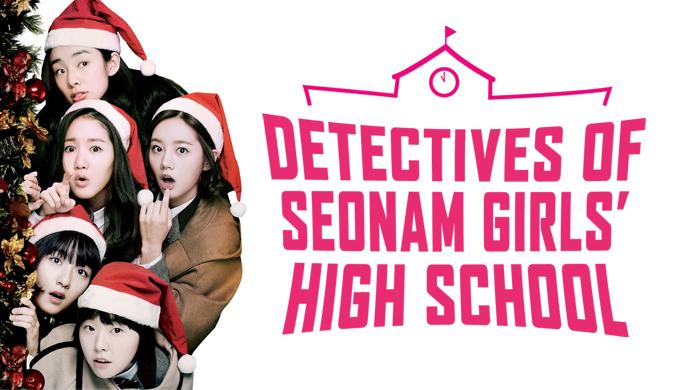 Schoolgirl Detective