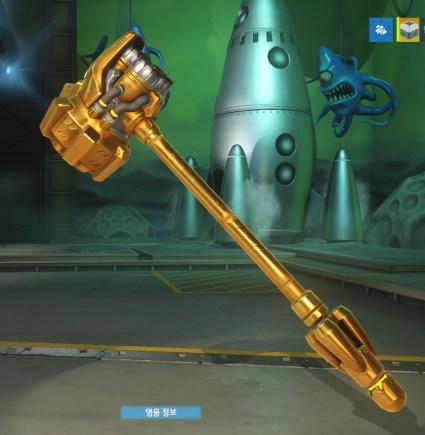 Overwatch Competitivo recompensas (11)