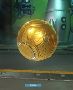 Overwatch Competitivo recompensas (14)