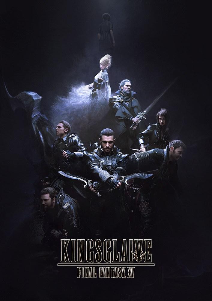 poster final fantasy sv la pelicula