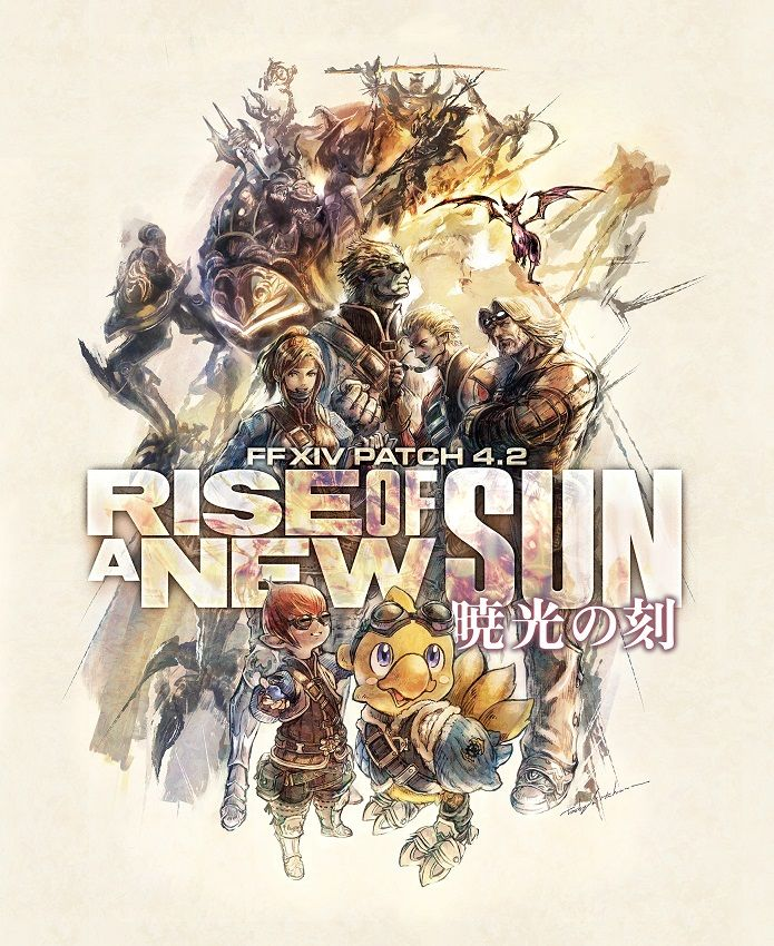 Rise of a New Sun