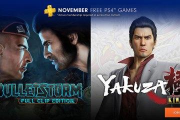 PlayStation Plus de noviembre 2018