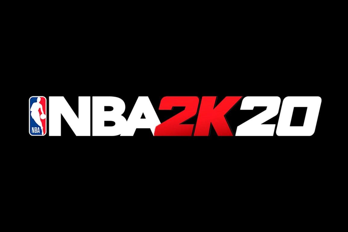 NBA 2K20 Trofeos