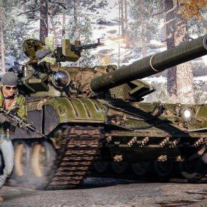 multijugador Black Ops Cold War
