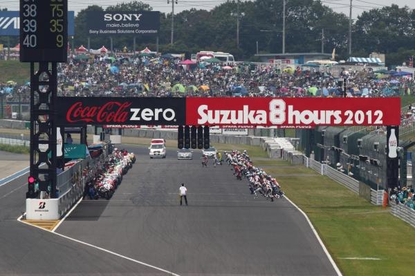 2012-Suzuka-8hours-race-start