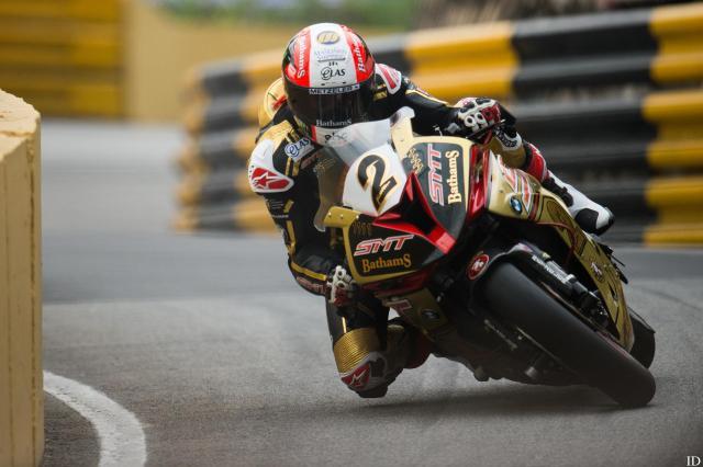 Video: Gran Premio de Macao