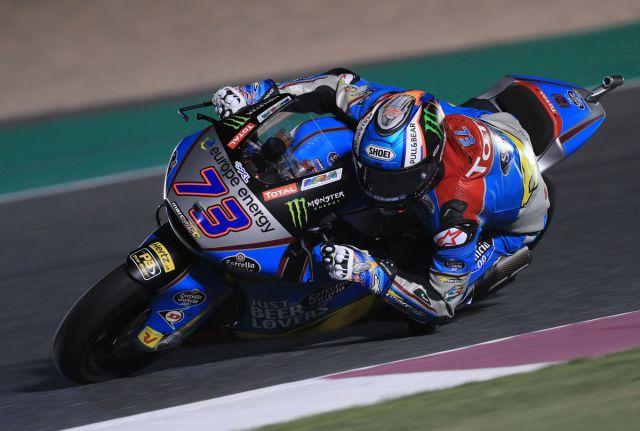 Álex Márquez durante los entrenamientos del Gran Premio de Qatar de MotoGp