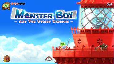 1450811468-monster-boy-screenshot-new-3