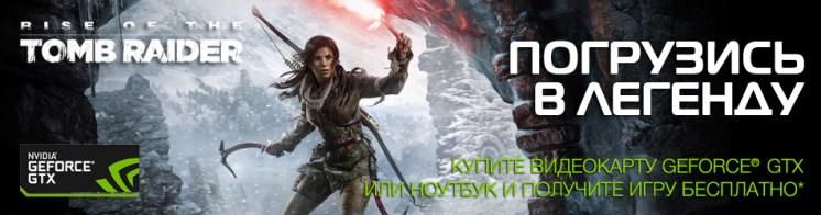 nvidia-publication