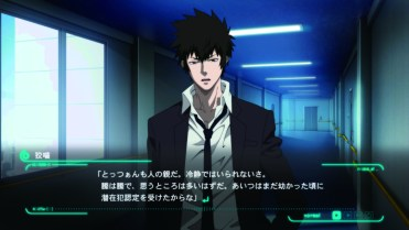 1456174704-psycho-pass-mandatory-happiness-1