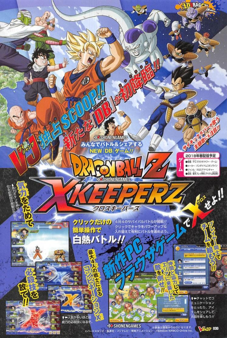 Dragon Ball Z X Keeperz