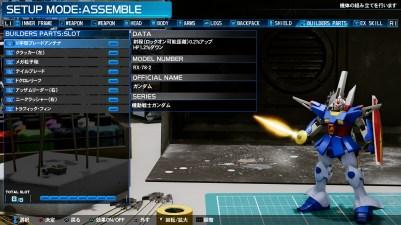 GundamBreaker-2