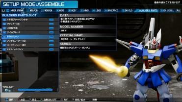 GundamBreaker-5
