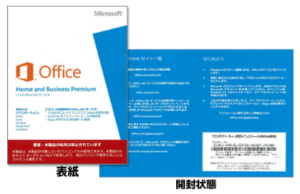 office premiu(2013)