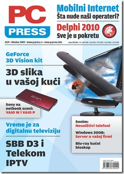 PCPress-159-cover