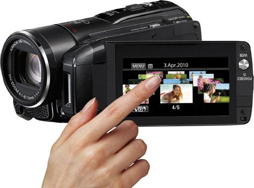 Canon-LEGRIA-HF-M32