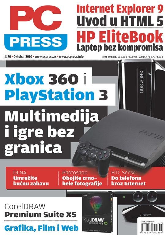 PCPress-170-cover