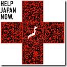 help-japan-now-qr-code