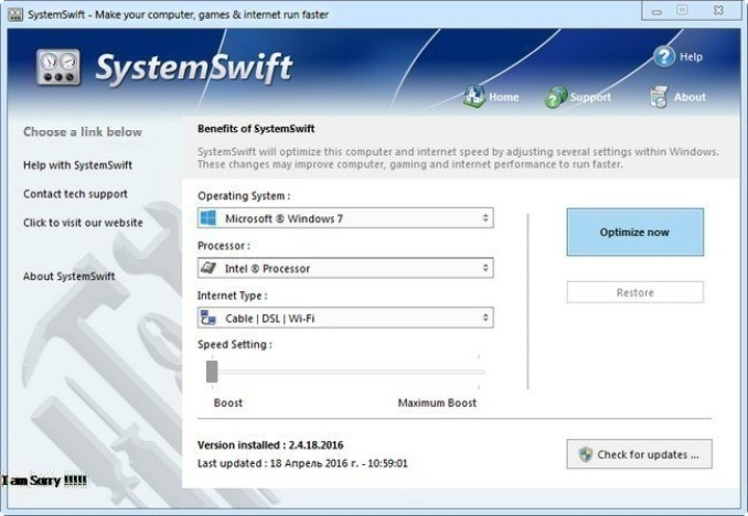 PGWare SystemSwift latest version