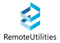 Remote Utilities Pro