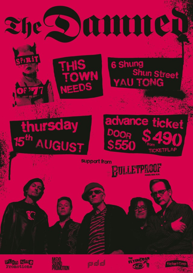 The Damned punk band concert in Hong Kong
