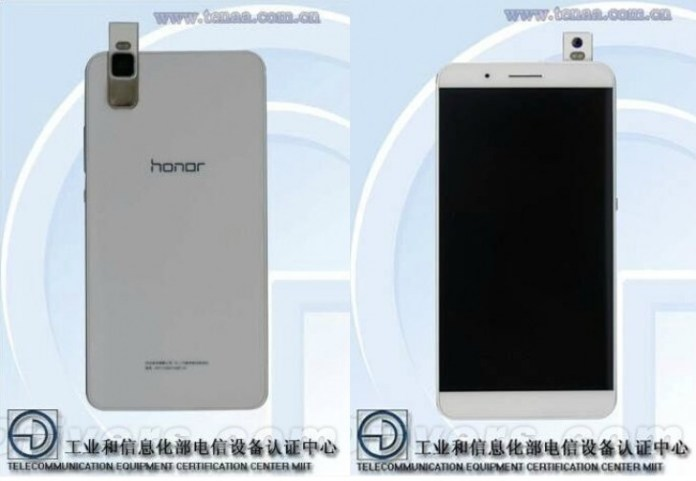 Huawei Honor 7i with sliding camera to be announced on August 20 1