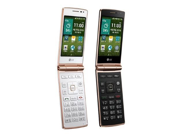LG Wine Smart Smartphone Full Specification