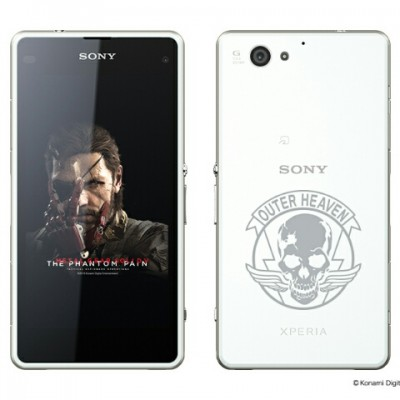 Sony Xperia J1 Compact MGS (4.3 inch) Smartphone Full Specification