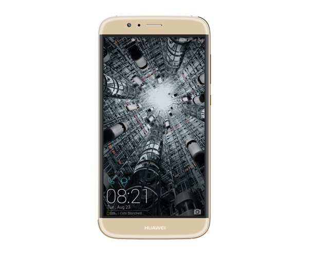 Huawei G8 (5.5 inch) Smartphone Full Specification