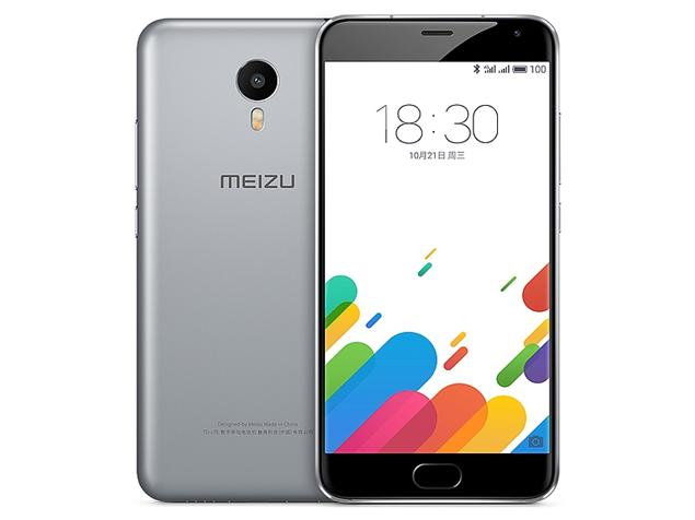 Meizu Metal Smartphone Full Specification