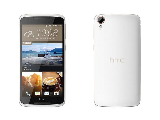 HTC Desire 828 Dual SIM Smartphone Full Specification
