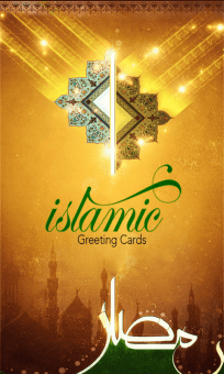 Free Greeting Cards Maker for BlackBerry