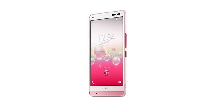 Kyocera Digno Rafre Smartphone Full Specification