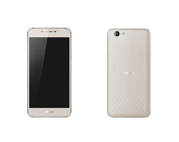 Asus Pegasus 5000 Smartphone Full Specification