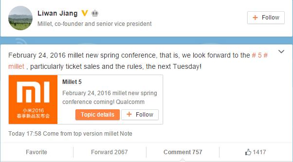 Xiaomi  Mi 5 -launchin date