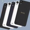 HTC Desire 530 Smartphone Full Specification