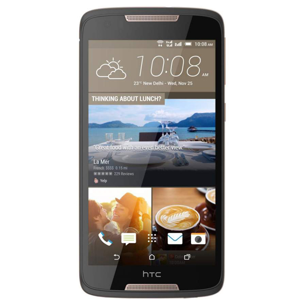 HTC Desire 828 Dual 3GB Smartphone Full Specification